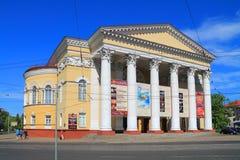Kaliningrad dramata dzielnicowy teatr Zdjęcie Stock
