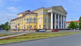 Kaliningrad dramata Dzielnicowy Theatre Zdjęcia Stock