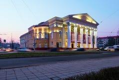 Kaliningrad dramata Dzielnicowy Theatre Zdjęcia Royalty Free