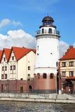 Kaliningrad. Fish village Royalty Free Stock Photography