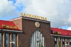 Kaliningrad Fragment van de spoorweg Zuidelijke post royalty-vrije stock foto