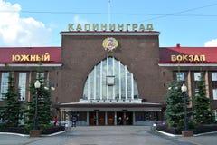 Kaliningrad Järnväg sydlig station i sommar royaltyfria bilder