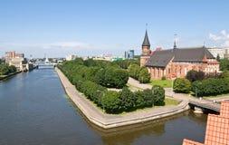 Kaliningrad. Koenigsberg. Catedral imagens de stock