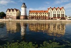 Kaliningrad. Koenigsberg. Villaggio dei pesci Immagini Stock