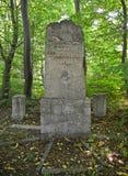 Kaliningrad Monument aux soldats qui ont péri dans la Première Guerre Mondiale 1914-1918 Image stock