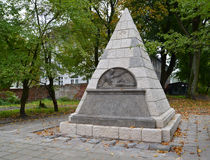 Kaliningrad.  Monument to soldiers of the engineering armies whi Royalty Free Stock Photo
