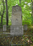 Kaliningrad Monumento aos soldados que pereceram na Primeira Guerra Mundial 1914-1918 Imagem de Stock