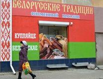 Kaliningrad, Rússia Fachada da mercearia bielorrussa das tradições Imagem de Stock
