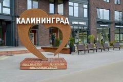 Kaliningrad, R?ssia A instalação 'coração ambarino 'na rua da cidade O texto do russo - Kaliningrad, cora??o ambarino fotos de stock