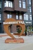 Kaliningrad, R?ssia Um objeto 'coração ambarino 'da arte na rua da cidade O texto do russo - Kaliningrad, coração ambarino imagem de stock royalty free
