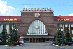 Kaliningrad. Railway Southern station in summer Royalty Free Stock Images
