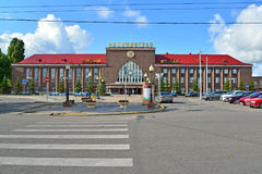 Kaliningrad. Railway Southern station in summer Stock Photos