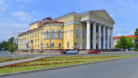 Kaliningrad Regional Drama Theatre Stock Photos