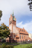 The Kaliningrad Regional Philharmonic Hall Royalty Free Stock Photos