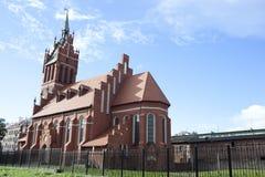 The Kaliningrad Regional Philharmonic Hall Royalty Free Stock Photo