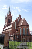 The Kaliningrad Regional Philharmonic Hall Royalty Free Stock Photo