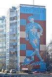 Kaliningrad, Rosja Ścienny mozaika panel z wizerunkiem gracz futbolu i wpisowy ` 2018 ` Generał Karbyshev Emb Zdjęcia Stock