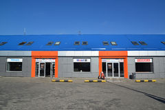 Kaliningrad, Rosja Budynek sklep autotechnical centrum Fotografia Stock