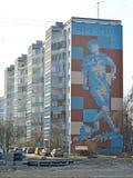Kaliningrad, Rosja Budynek z ściennym mozaika panelem z wizerunkiem gracz futbolu i wpisowy ` 2018 ` ogólny Obraz Royalty Free