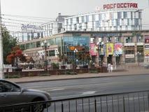 Kaliningrad in Rusland Stock Afbeelding