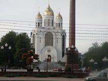 Kaliningrad in Rusland Royalty-vrije Stock Afbeeldingen