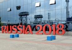 Kaliningrad, Rusland De installatie van de inschrijving RUSLAND 2018 symboliseert de Wereldbeker van FIFA Stock Afbeeldingen