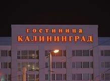 Kaliningrad, Rusland Het glanzende Hotel van Kaliningrad van de tekennaam op een de bouwvoorgevel Stock Afbeeldingen