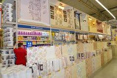 KALININGRAD, RUSLAND - MEI 27, 2015: Ministerie van behang binnen Stock Afbeeldingen