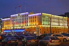 Kaliningrad, Rusland Nieuwjaar` s verlichting van de bouw van het stadsbeleid Royalty-vrije Stock Afbeeldingen