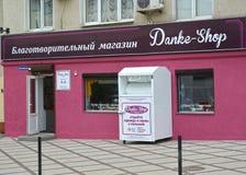 KALININGRAD, RUSSIA. Charitable shop `Danke-Shop` Royalty Free Stock Photo