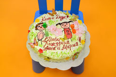 KALININGRAD, RUSSIA. Children's cake 'Happy Birthday, Anna and Maria!' Stock Photos
