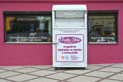 KALININGRAD, RUSSIA. A container for collecting clothes and footwear about charitable shop `Danke-Shop` Royalty Free Stock Photos