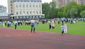 KALININGRAD, RUSSIA. Family run competitions Cheerful starts Royalty Free Stock Images