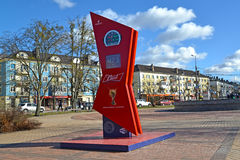 KALININGRAD, RUSSIA. Hours of countdown of time prior to the FIFA World Cup of FIFA of 2018 in Russia. KALININGRAD, RUSSIA - FEBRUARY 25, 2017: Hours of Royalty Free Stock Photo