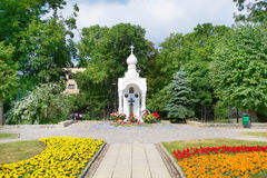Kaliningrad. RUSSIA - JUNE 24, 2013: Memorial chapel to the fallen and missing in the great Patriotic war was opened on 22 June 2013. Located in the Park at Stock Photography