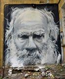 KALININGRAD, RUSSIA. Lev Tolstoy's graffiti poraits Royalty Free Stock Photography