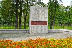 KALININGRAD, RUSSIA. The memorable sign about storm of Konigsberg on April 9, 1945. KALININGRAD, RUSSIA - SEPTEMBER 05, 2017: The memorable sign about storm of Stock Photography