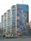 Kaliningrad, Russie Le bâtiment avec un panneau de mosaïque de mur avec l'image du joueur de football et du ` 2018 de ` d'inscrip Image libre de droits