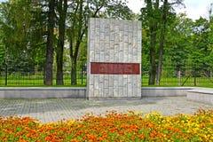 Kaliningrad, Russie Le signe mémorable au sujet de la tempête de Konigsberg le 9 avril 1945 photographie stock