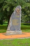 Kaliningrad, Russie Signe mémorable au maréchal de champ général P a Rumyantsev-zadunaysky photos stock