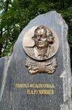 Kaliningrad, Russie Un fragment du signe mémorable au maréchal de champ général P a Rumyantsev-Zadunaysky dans la place photo stock