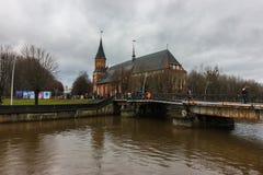 Kaliningrad, Russische Föderation - 4. Januar 2018: Kant Museum Stockfotos