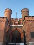Kaliningrad, Russland Fridrikhsburgsky-Tor, Ansicht von unten Stockfotografie