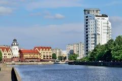 KALININGRAD, RUSSLAND - 25. MAI 2014: Fischerdorf - kulturelles Lizenzfreies Stockbild