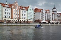 Kaliningrad Ryssland Sikt av den kulturella och ethnographic komplexa fiskbyn Royaltyfria Bilder