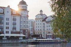 Kaliningrad stad, Ryssland 18 Oktober 2017 by för fiskkaliningrad koenigsberg ledare Arkivfoto
