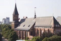 Kaliningradkathedraal Royalty-vrije Stock Foto's