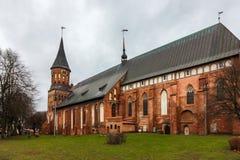 Kaliningrado, Federación Rusa - 4 de enero de 2018: Kant Museum Foto de archivo libre de regalías
