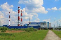 Kaliningradskaya Termiczna elektrownia 2 Obrazy Royalty Free