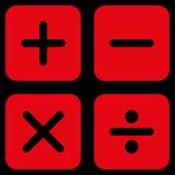 Kalkulator ikona od Biznesowego Bicolor setu Fotografia Stock